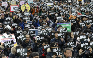 Workplace sexual harrasment in South Korea